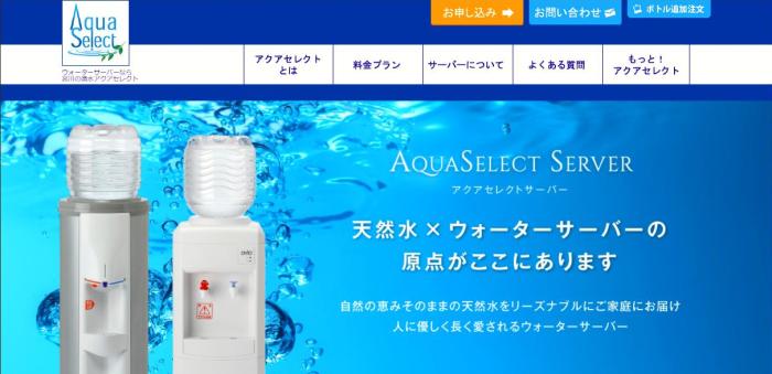 aquaselect