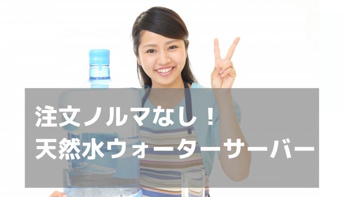 水ボトルを置いてピースする女性